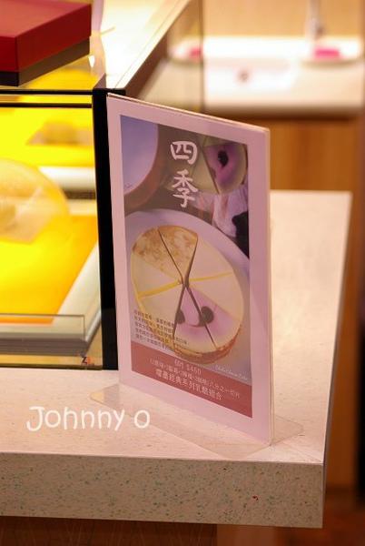 09.綜合口味乳酪蛋糕廣告立牌.jpg