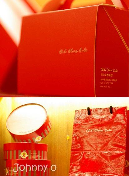 15.紅色為主的包裝設計.jpg