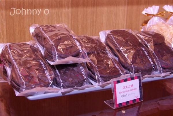 06.巧克力餅.jpg