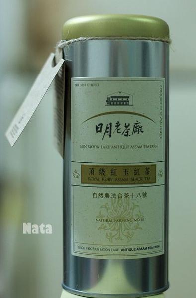 01.台茶18號(頂級紅玉).jpg
