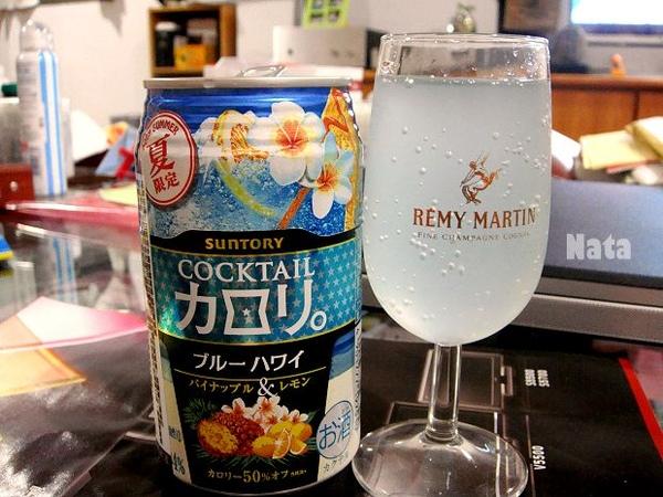 01.藍色夏威夷-三得利卡路里雞尾酒.jpg