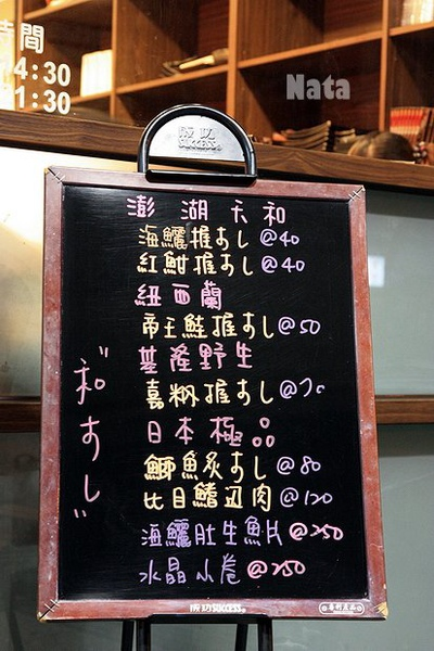 03.當日推薦.jpg