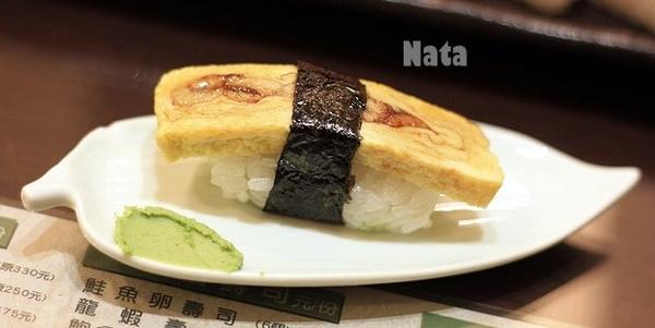 10.煎蛋握壽司.jpg