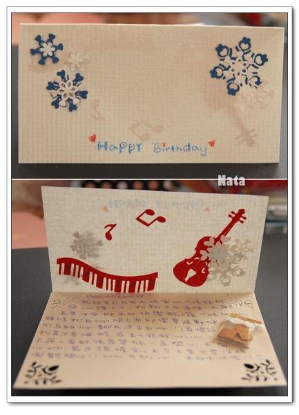 03.Monica的手工卡片.jpg