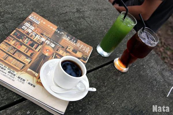 13.來杯熱咖啡吧!.jpg