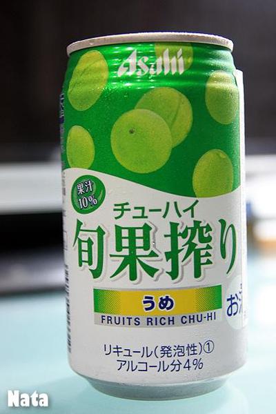 01.Asahi旬果搾水果酒-梅子.jpg