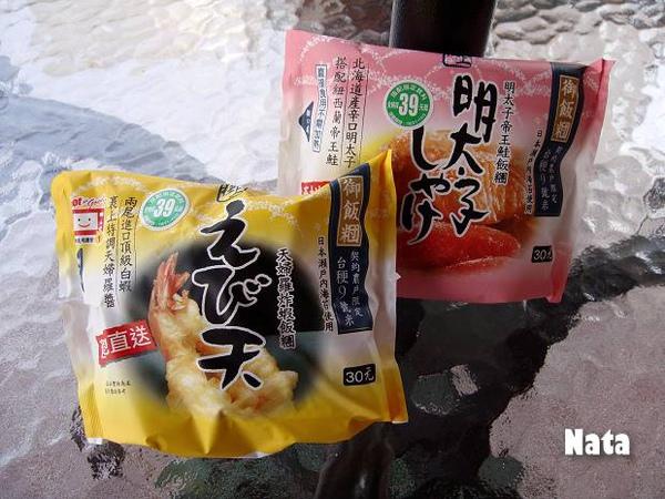 01.7-11極上飯糰.jpg