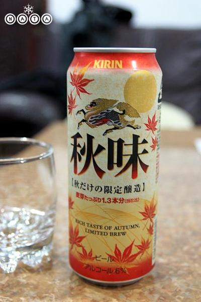 01.KIRIN秋味啤酒.jpg