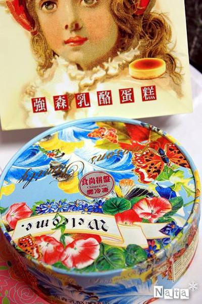01.強森乳酪蛋糕.jpg