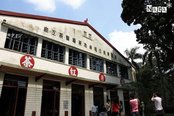 04.茶廠外觀.jpg