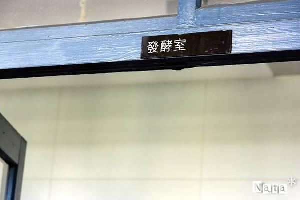 25.進入發酵室等待.jpg