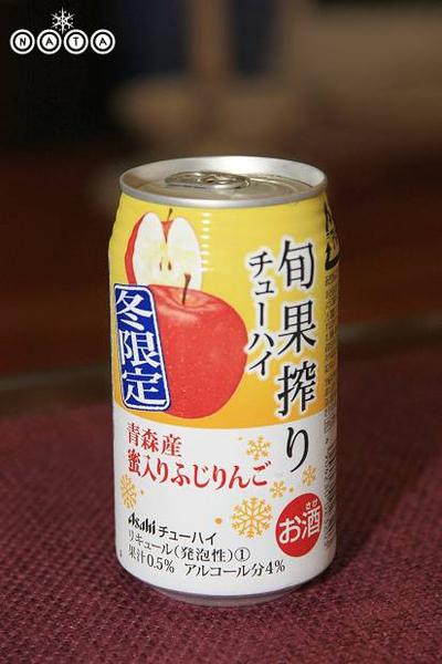 01.Asahi旬果搾水果酒-蜜富士蘋果.jpg