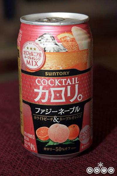 01.SUNTORY蜜桃柑橘卡洛里雞尾酒.jpg