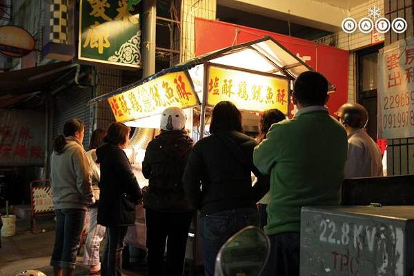 01.全台灣最好吃的鹹酥雞.jpg