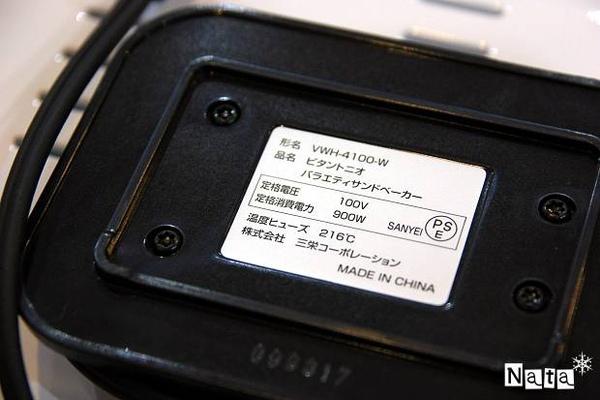 06.電壓及瓦數.jpg