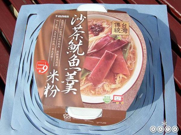 01.7-11沙茶魷魚羹米粉.jpg