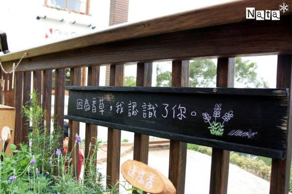 11.小陽台.jpg
