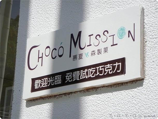 01.choco.jpg