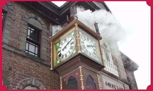 小樽オルゴール堂-蒸氣時計.jpg
