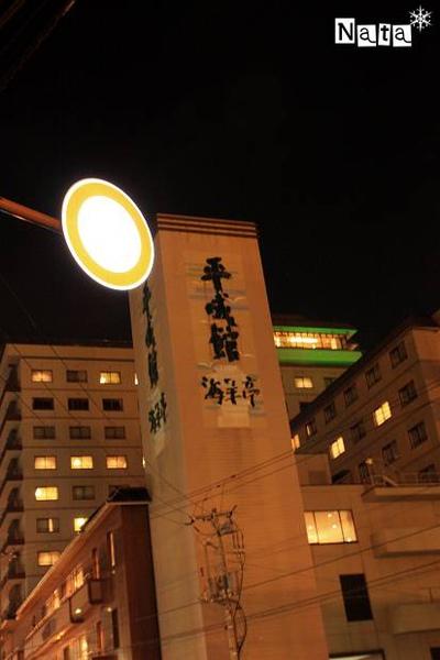 10.第二晚住宿的飯店附近.jpg