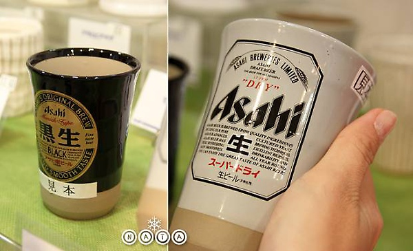 04.asahi陶磁酒杯.jpg