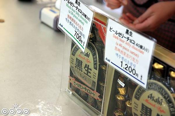 12.黑生啤酒巧克力.jpg