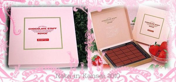 01.royce草莓生巧克力.jpg