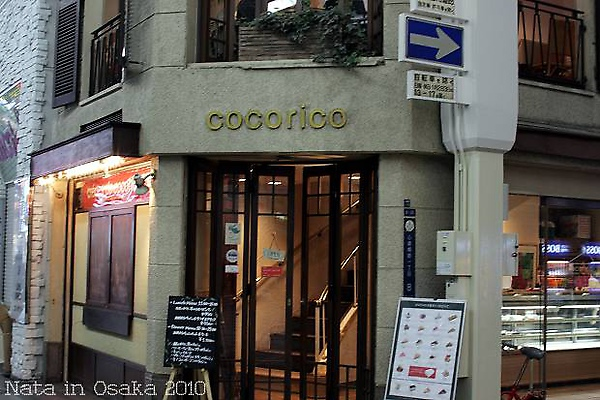 02.crepes de cocorico心齋橋本店.jpg