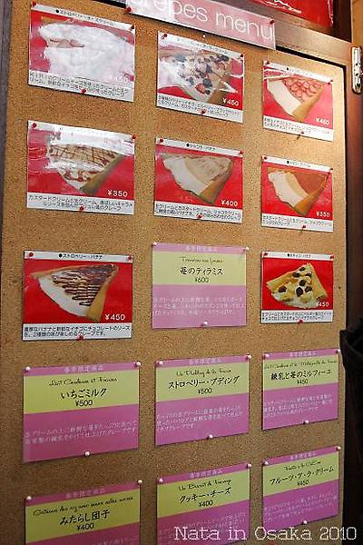 04.現場menu.jpg
