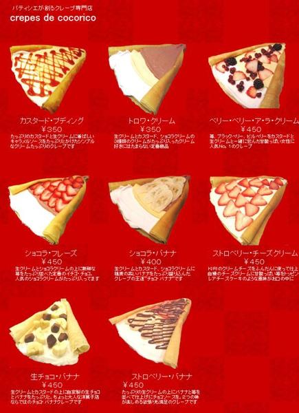 05.官網上menu.jpg