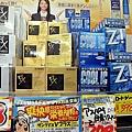26.瞎眼牌新款v+ 798円.jpg