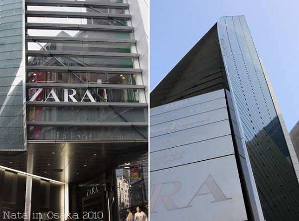 04.ZARA位於這棟現代化建築中.jpg