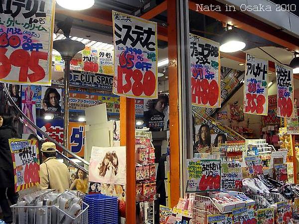 15.激烈戰的藥妝店.jpg