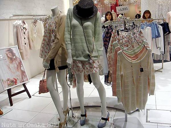 17.好美的衣服唷~.jpg