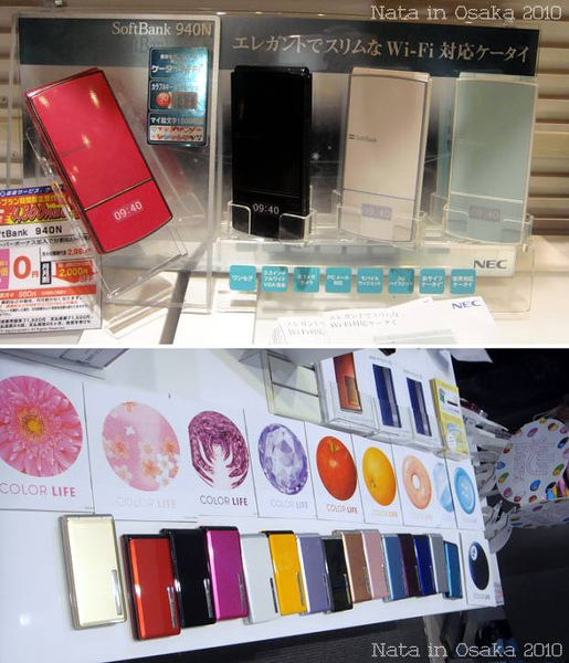 21.SOFT BANK手機款式超多.jpg