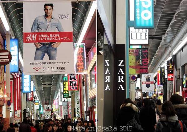 23.到處是H&M新開幕廣告和小間的ZARA專賣店.jpg