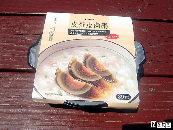 01.7-11皮蛋瘦肉粥.jpg