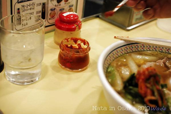 12.辣醬和冰水.JPG