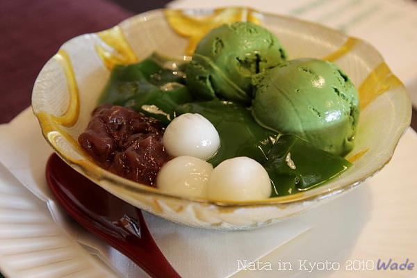 15.抹茶甜點.JPG