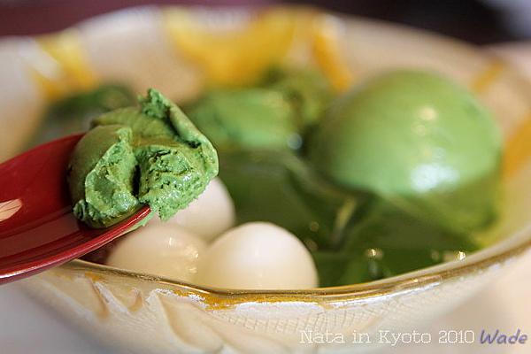 17.好好吃的抹茶冰淇淋.JPG