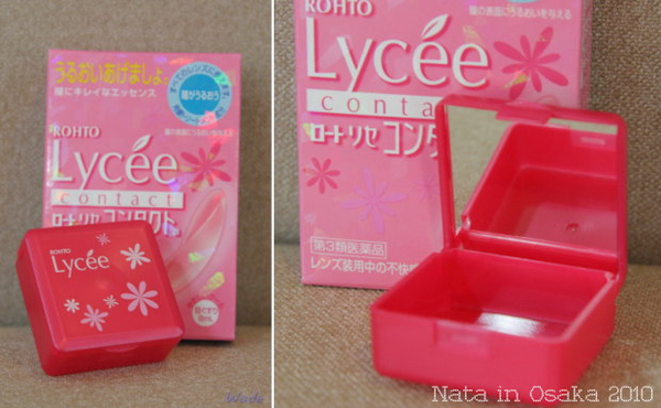 02.lycee小花眼藥水限量版.JPG