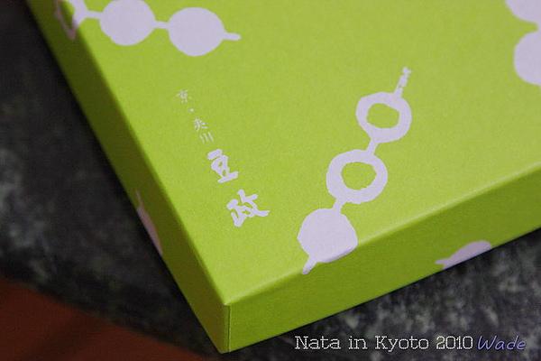 01.豆政抹茶糯米丸子.JPG