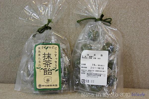 00.中村藤吉抹茶糖.JPG