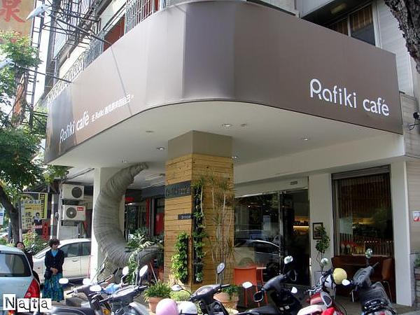 01.Rafiki cafe.jpg