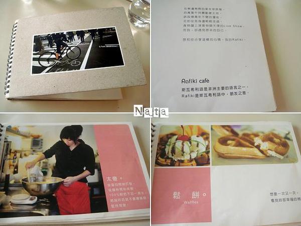 07.rafiki menu.jpg