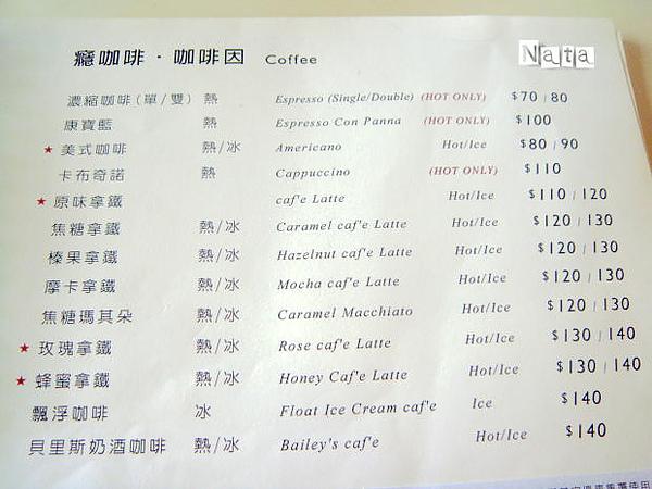 10.rafiki menu.jpg