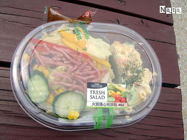 01.火腿通心粉沙拉.jpg