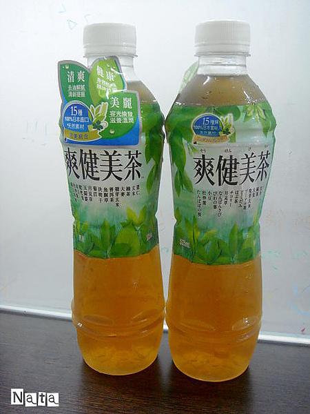 01.爽健美茶.jpg