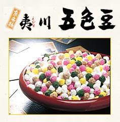 夷川五色豆.jpg
