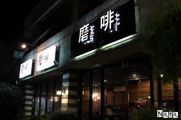 02.餐廳外觀.jpg